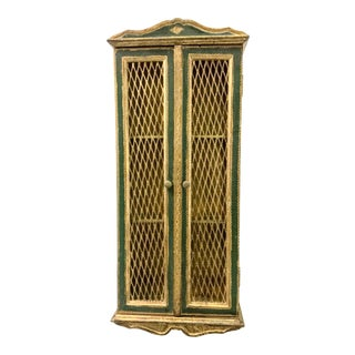 Giltwood Florentine Wall Cabinet