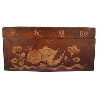 Asian Hand-Painted Pomegranate Box