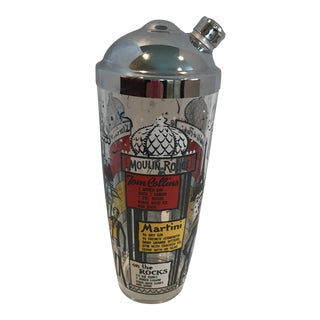 Mid-Century Parisian Themed Cocktail Shaker