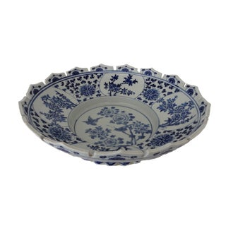 Asian Style Blue & White Porcelain Centerpiece Bowl