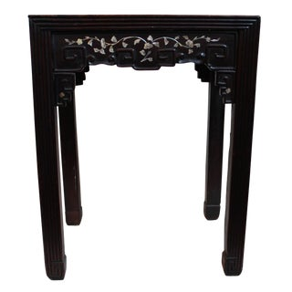 Indian Rosewood Tabouret
