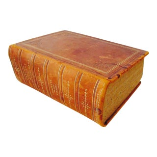 1895 Antique Dictionary of the English Language Complete in One Volume