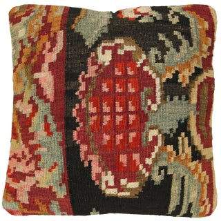 Rug and Relic Floral Kilim Pillow