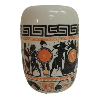 Vintage Round Etruscan Greek Hand Painted Vase