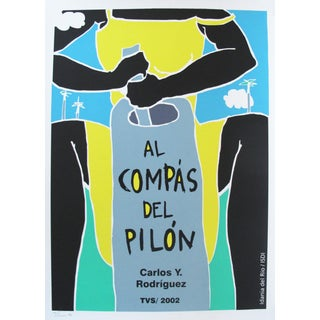 Cuban Film Poster, Al Compás del Pilón (Mortar and Pestle)