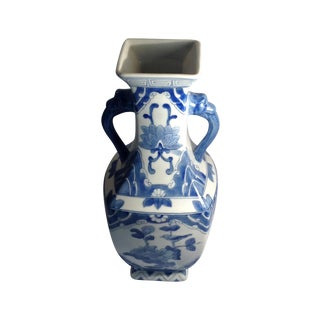 Chinoiserie Blue and White Ceramic Vase