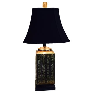 Restored Vintage Asian Style Lamp