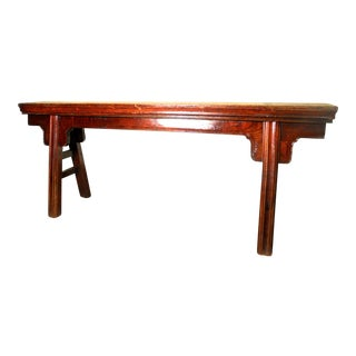 Antique Chinese Ming Bench