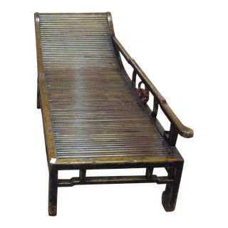 Chinese Wood Daybed