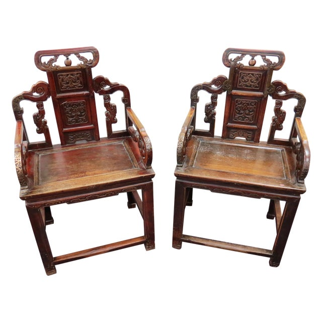Pair of Chinese Hardwood Armchairs - Image 1 of 9