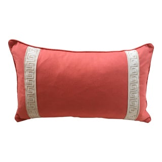 Greek Key Trim Coral Lumbar Pillow