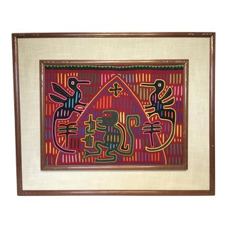 Vintage Indian Mola Framed Textile Art
