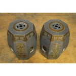 Image of Chinese Pewter And Brass Drum Stools - Pair