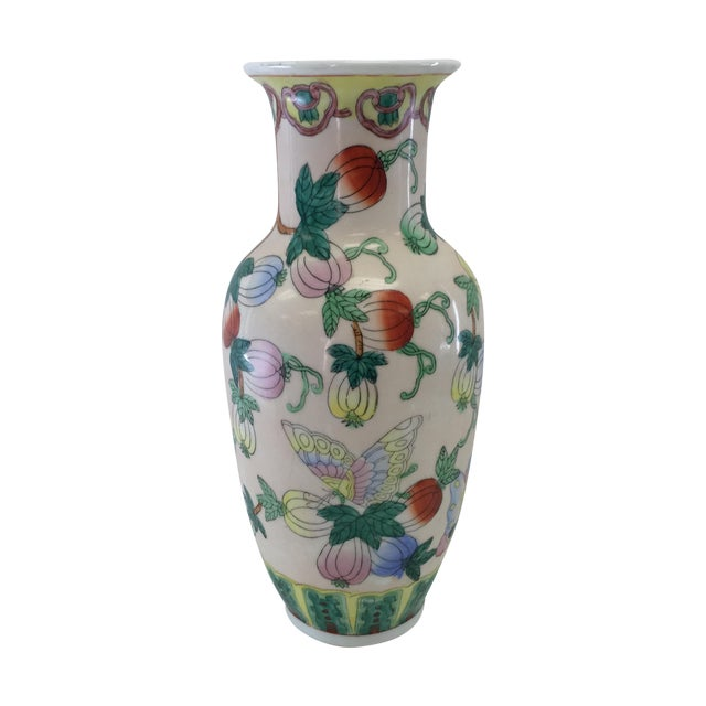Image of Vintage Chinoiserie Butterfly Vase