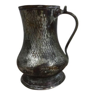 Antique French Country Hand Hammered Water Pitcher