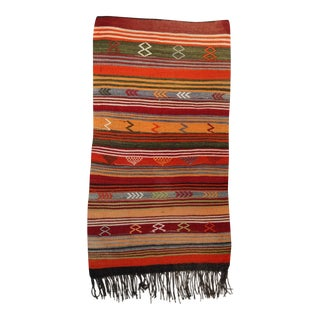 "Handmade Flat Woven Wool Kilim Rug - 2'3"" x 4'1"""
