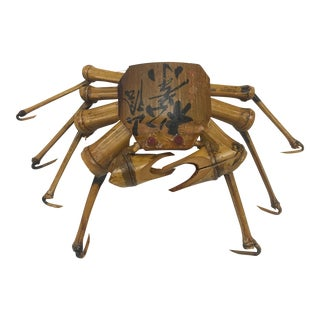 Vintage Bamboo Crab From Japan