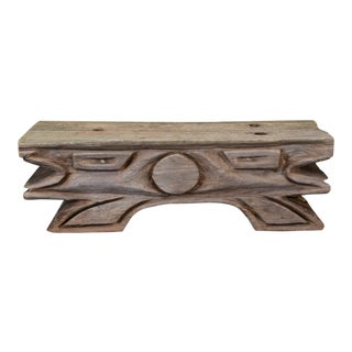 Geroge Mullen Carved Wood Garden Bench