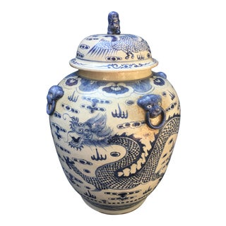 Chinese Dragon Urn W/ Foo Dog Handle Lid