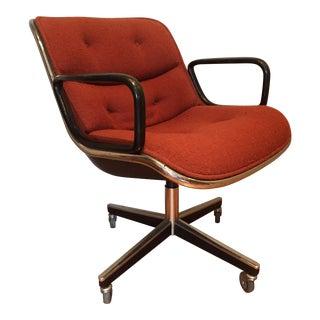 Vintage Mid-Century Knoll Pollock Chair