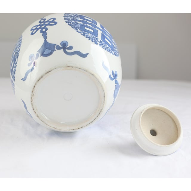 Blue and White Double Happiness Ginger Jar - Image 7 of 7