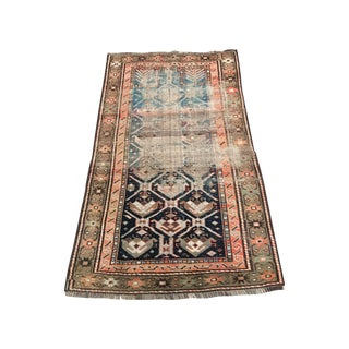 Antique Russian Kazak Rug - 2′7″ × 4′5″