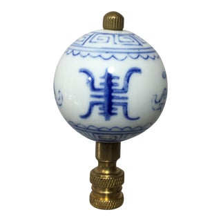 Blue and White Porcelain Lamp Finial