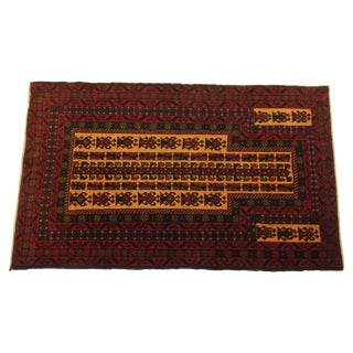 Baluch Red Wool Rug - 3' x 5'