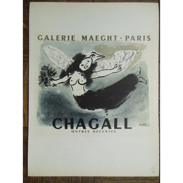 1959 Chagall Mid 20th C Modern Lithograph - Image 2 of 3