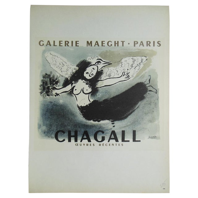 1959 Chagall Mid 20th C Modern Lithograph - Image 1 of 3