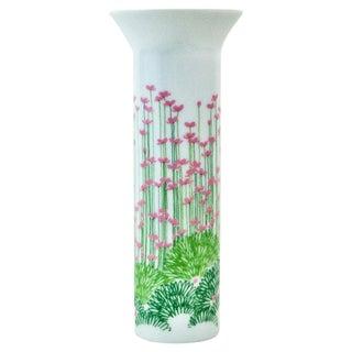 Baumann for Rosenthal Studio Line Bud Vase