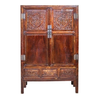 Chinese Carved Armoire