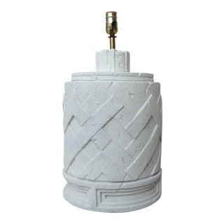 Modernist Plaster Chevron Pattern Lamp