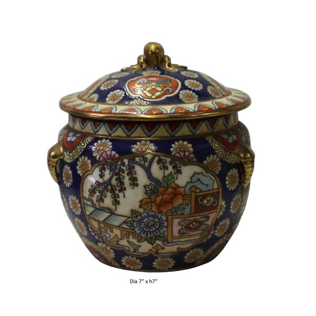 Chinese Oriental Porcelain Flower Scenery Container Box - Image 6 of 6