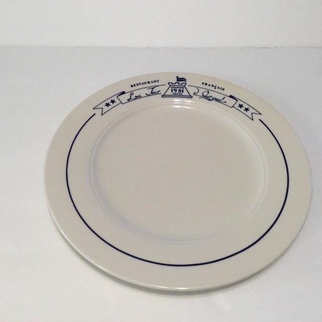 La Tour Argent Platter - Image 2 of 11