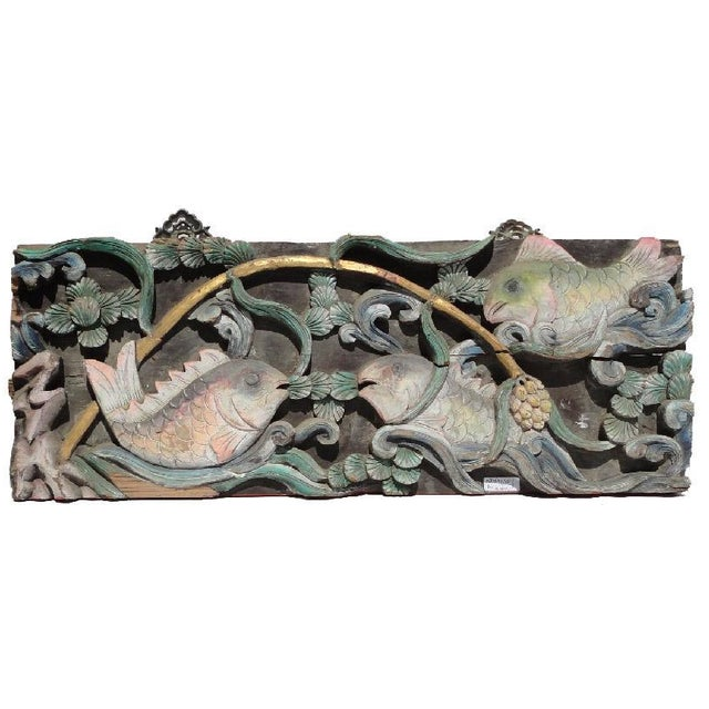 Vintage relief koi fishes plaque wall panel chairish for Ornamental pond fish port allen