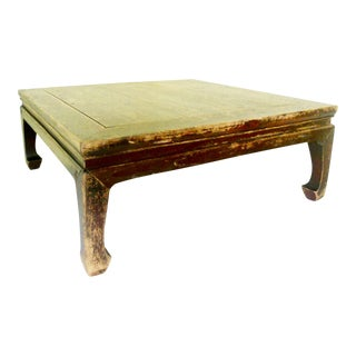 Antique Chinese Ming Square Coffee Table