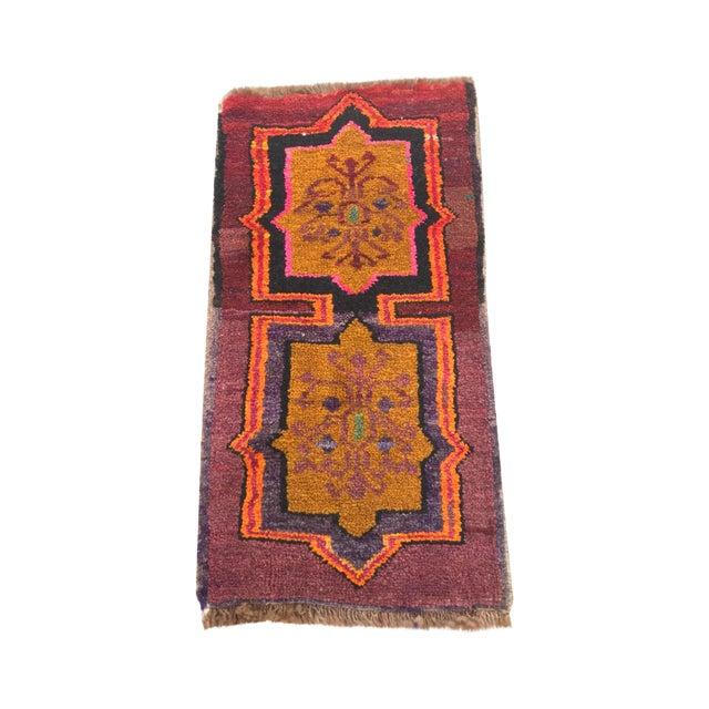 Anatolian Persian Rug - 1′5″ × 2′8″ - Image 1 of 7