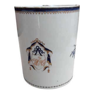 18th Century Chinese Export Tankard
