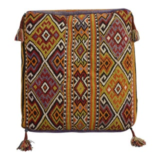 Handmade Sitting Cushion Turkish Kilim -22″ X 25″