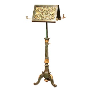 19th Century French Adjustable Painted & Gilt Carved Lectern Music Stand