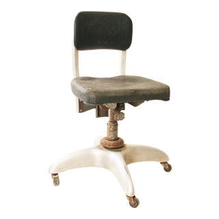 Goodform Vintage Industrial Swivel Office Chair