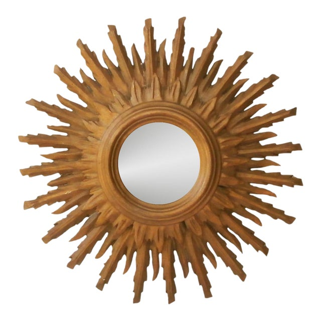 French Sunburst Double Layered Gilded Mirror, Circa 1950 - Image 1 of 5