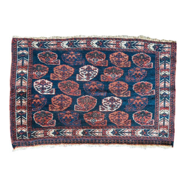 "Antique Perisan Mat Small Rug - 2'x3'2"" - Image 1 of 5"