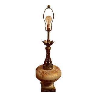 Mid-Century Glass Marble & Brass Lamp