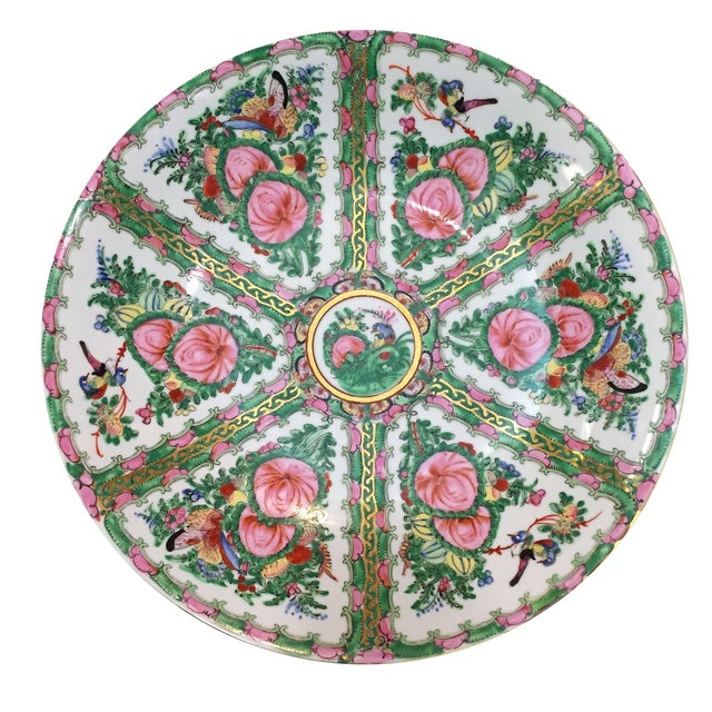 Vintage Japanese Hand Painted Floral Bowl - Image 1 of 6