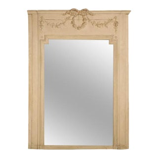 Antique Carved French Mirror