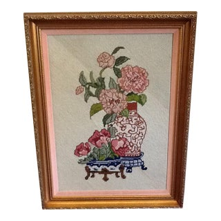 Vintage Oriental Inspired Needlepoint