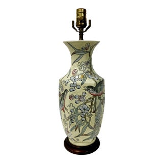Floral Yellow Vase Lamp