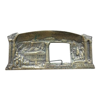 Athens Greece Bronze Picture Frame
